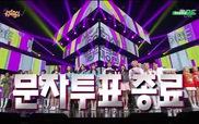 EXO giành No.1 trên Music Core 18/4