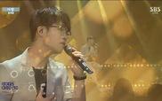 """Inkigayo: """"With You"""" - Hong Dae Kwang"""