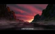"""Trailer """"Đại Thánh Trở Về"""""""