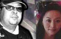 Cảnh sát Malaysia truy tìm người tình của ông Kim Jong-nam