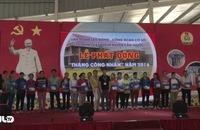 """Hơn 1.000 công nhân Công ty Fuluh vui với """"Tháng Công nhân"""""""