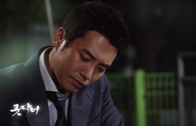Joo Won bị