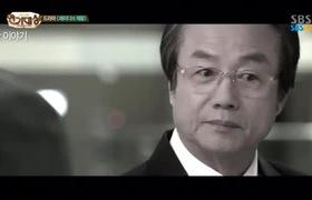 """""""Chuyện tình"""" Kim Tan - Young Do chính thức được tác thành trong clip parody của đài SBS"""