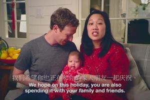 Mark Zuckerberg chúc mừng năm mới Bính Thân