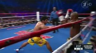 Diễn biến chính trận đấu giữa Mayweather và Pacquiao