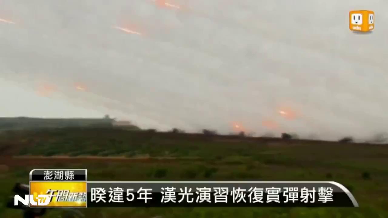 Đài Loan tính theo đuôi Trung Quốc đưa tên lửa ra biển Đông