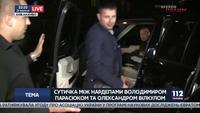 Nghị sĩ Ukraine bị ghi hình cảnh phá hoại ô tô của đối thủ