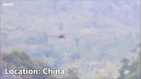 Sinh vật bí ẩn nghi là rồng xuất hiện trên bầu trời Trung Quốc