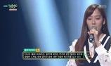 """Music Bank: """"Touch You"""" - Dana"""
