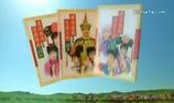Đang - OST Hoàn Châu Cách Cách