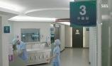 """""""Doctors"""": Ji Hong và Hye Jung cùng thực hiện phẫu thuật"""