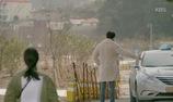 """""""Yêu Không Kiểm Soát"""": Joon Young thậm chí bỏ cả xe lại để bắt taxi về Seoul"""