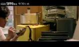 """Trailer ngắn của """"Ngang Qua Thế Giới Của Em"""""""