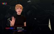 Vietnam's Next Top Model: Fung La có tấm hình đẹp nhất tập 2
