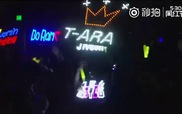 Khán giả Trung Quốc cuồng nhiệt hò reo tên T-ara