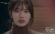 """Ring My Bell"" MV - Suzy (""Uncontrollably Fond"" OST)"