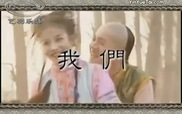 """""""Chúng ta"""" - OST Hoàn Châu Cách Cách"""""""