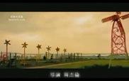 """""""Bộ phim dài nhất"""" - Châu Kiệt Luân"""
