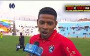 Màn trình diễn của Ronaldinho trong trận giao hữu ở Peru