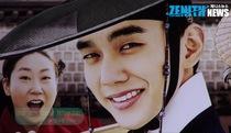 """Yoo Seung Ho và Xiumin (EXO) tham dự họp báo phim """"Kim Seon Dal"""""""