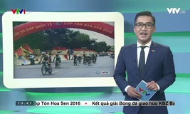 Thể thao 24/7 - 26/8/2016