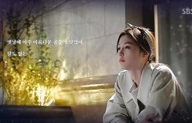 """""""Like a Star"""" - K.Will"""
