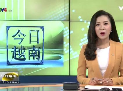 Bản tin tiếng Trung - 28/10/2016