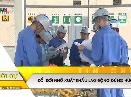 Người Việt bốn phương - 30/12/2016