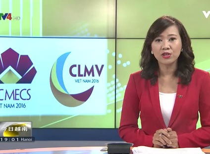Bản tin tiếng Trung - 26/10/2016