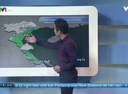 Bản tin thời tiết 18h - 24/10/2016