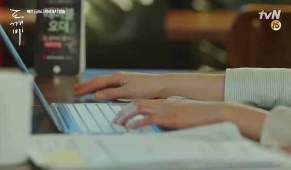 """""""Goblin"""" Tập 14: Yêu tinh vì Eun Tak mà thay đổi thời tiết 180 độ."""