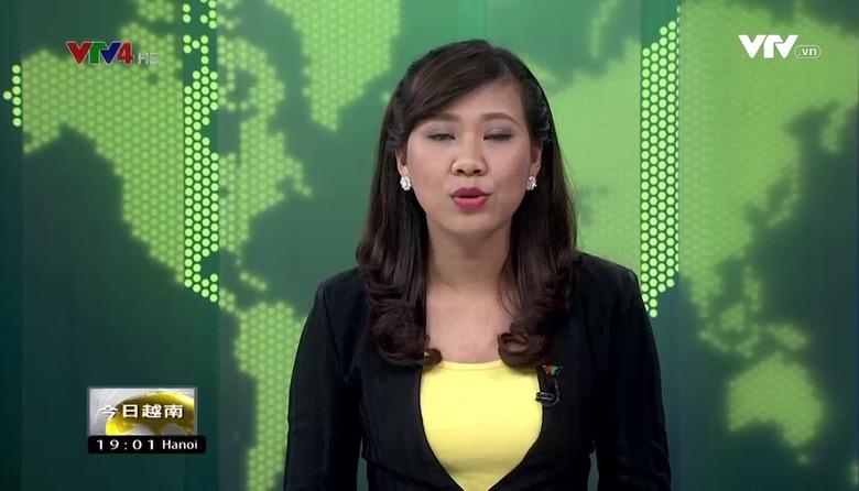 Bản tin tiếng Trung - 22/02/2017