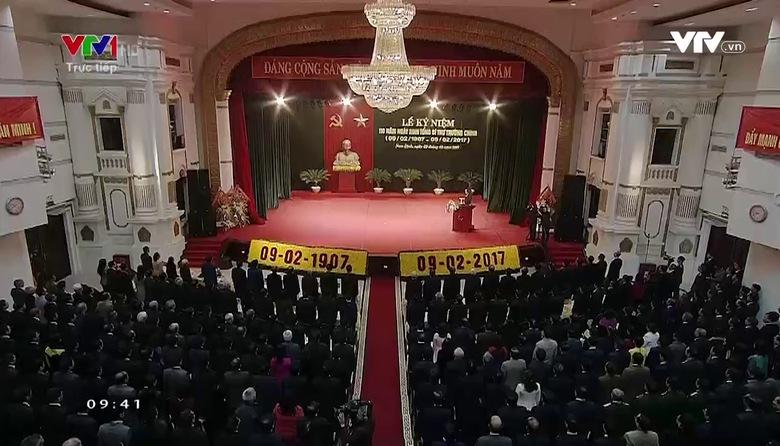 Lễ mít tinh kỷ niệm 110 năm ngày sinh Tổng Bí thư Trường Chinh - 09/02/2017